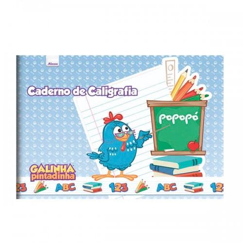 CADERNO CALIGRAFIA 48FLS C. DURA GALINHA PINTADINHA FORONI